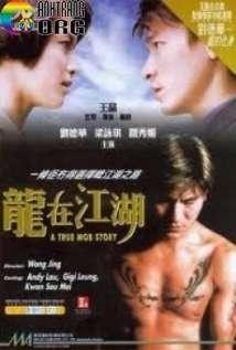 Long-TE1BAA1i-Giang-HE1BB93-A-True-Mob-Story-1998