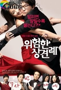 Sui-Gia-C490E1BAA1i-ChiE1BABFn-Clash-of-the-Families-2011