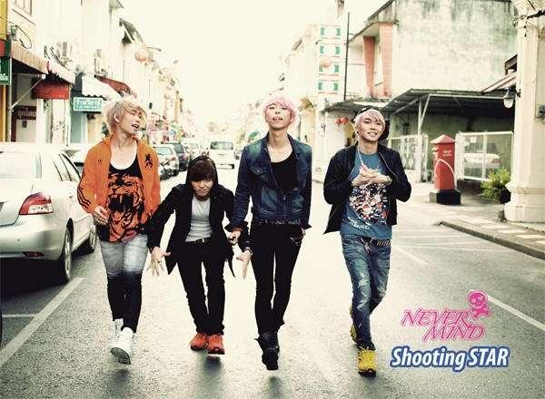 [Single] Never Mind - Shooting Star